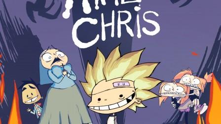 Ante Chris