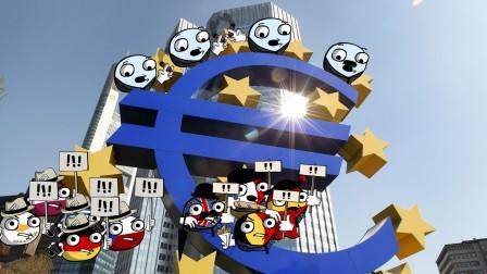 Euroballs