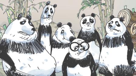 Pandas dans la brume