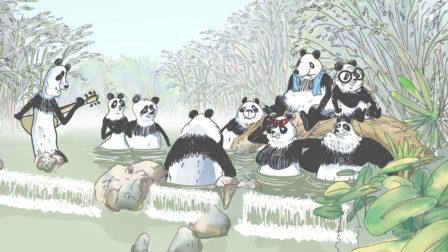 Pandas-Dans-La-Brume-Still-de-la-saison-2